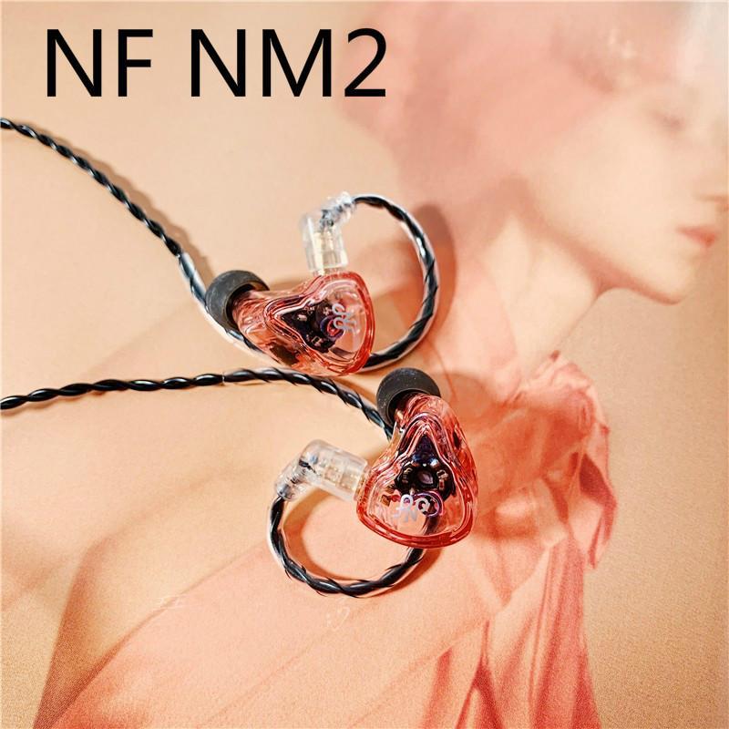 NF Audio NM2 Dual Cavity Dynamic In-ear Monitor Hifi Music DJ Studio Audiophile Earphones Earbuds 2 Pin 0.78mm Cable